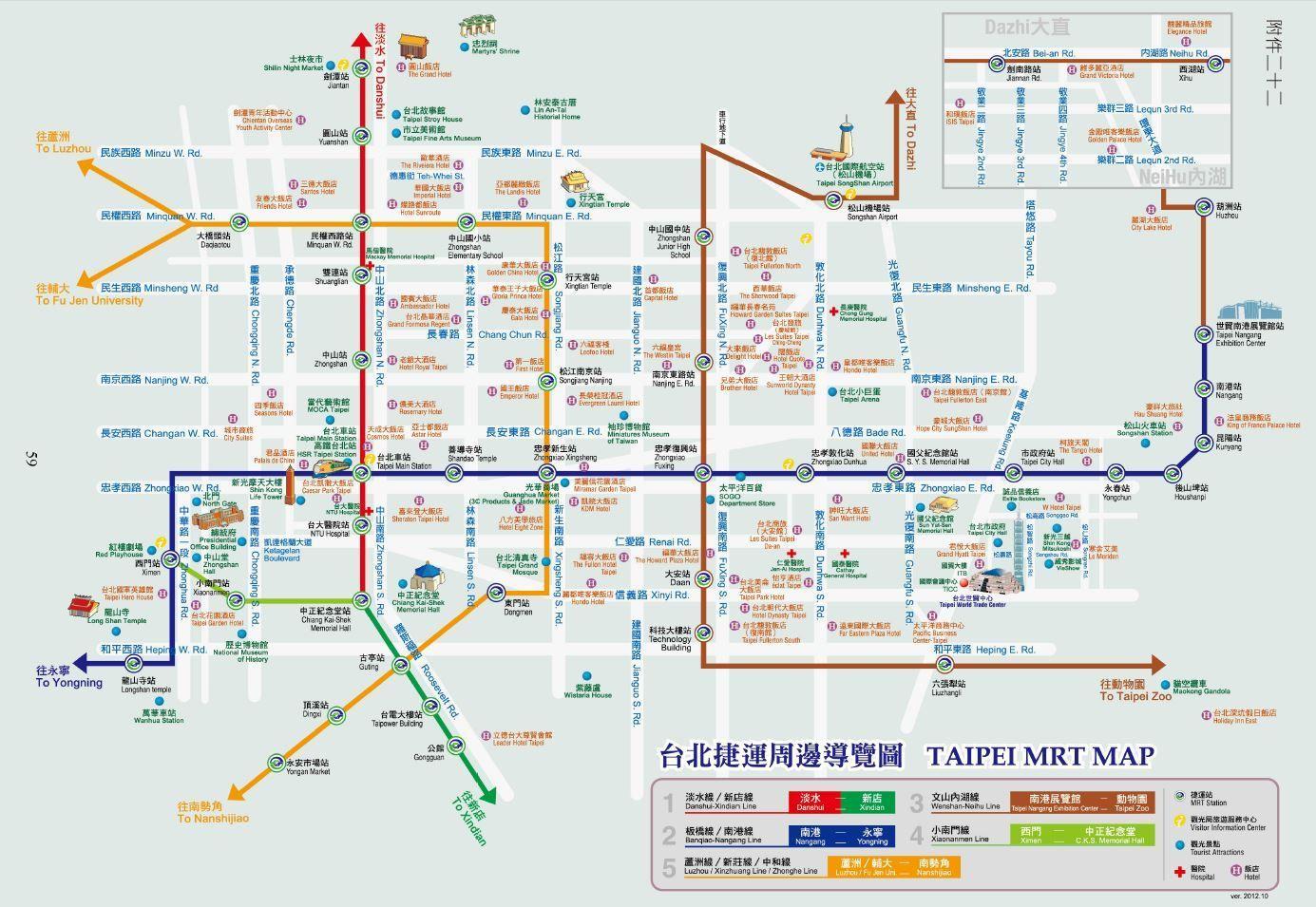 Picture of: Taipei Metro Tourist Map Taipei Metro Map With Attractions Taiwan